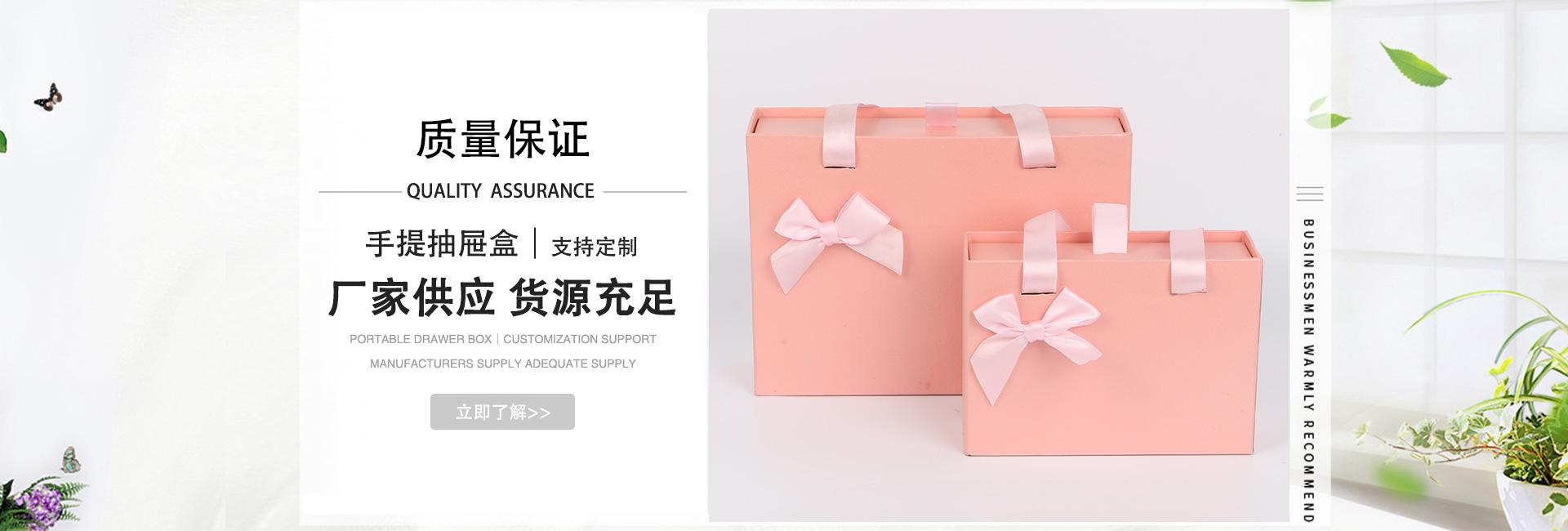 礼品用心,礼盒有型,让包装融入生活!