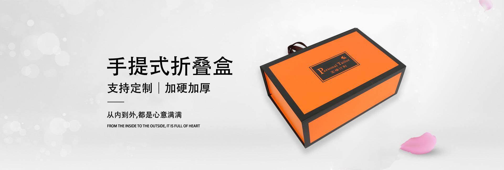 高品质礼品盒印刷服务商