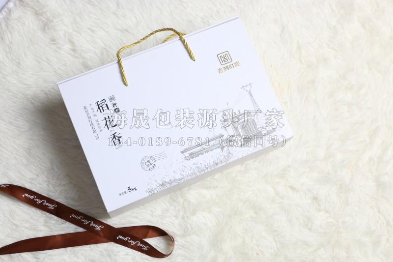 大米手提礼品盒