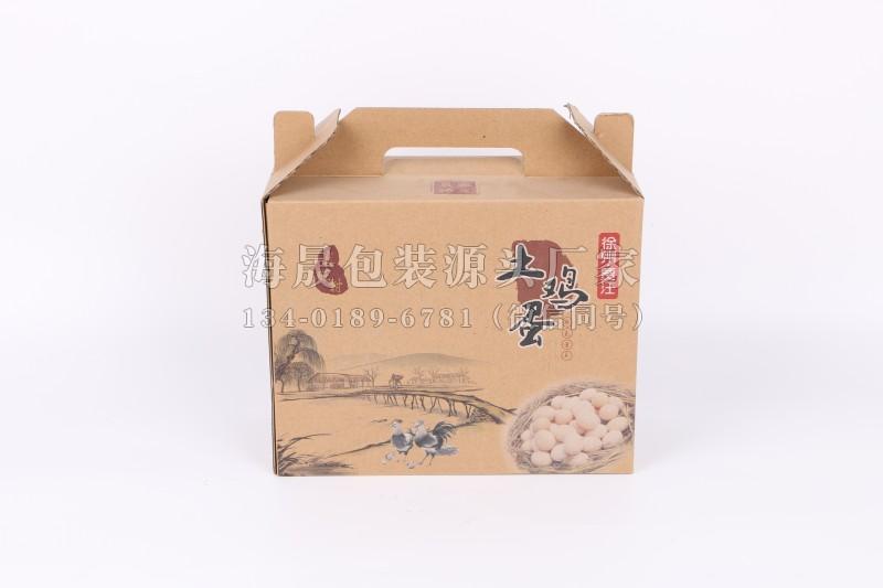 瓦楞盒是如何制成的?